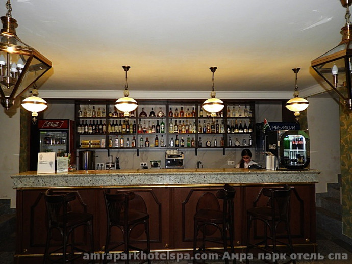 Амра Гагра лобби бар
